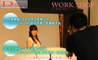 110312workshop.jpg